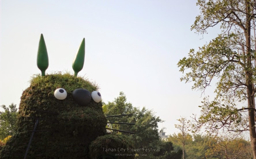 2015台南百花祭,水萍塭公園-4