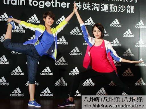 ▲楊丞琳(左)、許瑋甯現場示範雙人瑜珈。(記者林調遜/攝影)