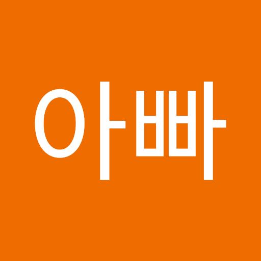 B H Sung