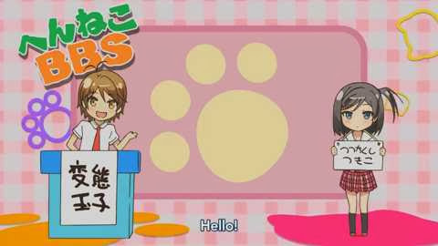 hentai-ouji-to-warawanai-neko-specials-subtitle-indonesia