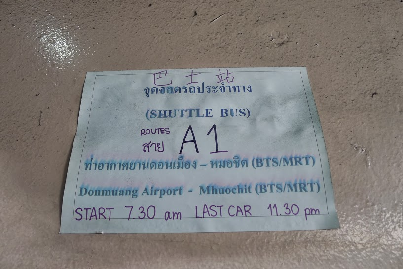 A1 bus from Don Muang to Mochit du lịch Bangkok