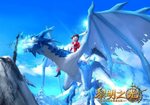 """LineKong trình làng """"siêu webgame"""" Lê Minh Chi Quang 14"""