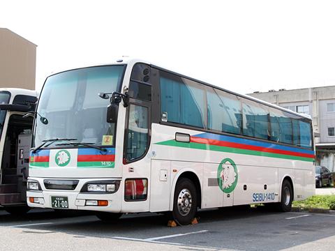 西武観光バス「Lions Express」 1410