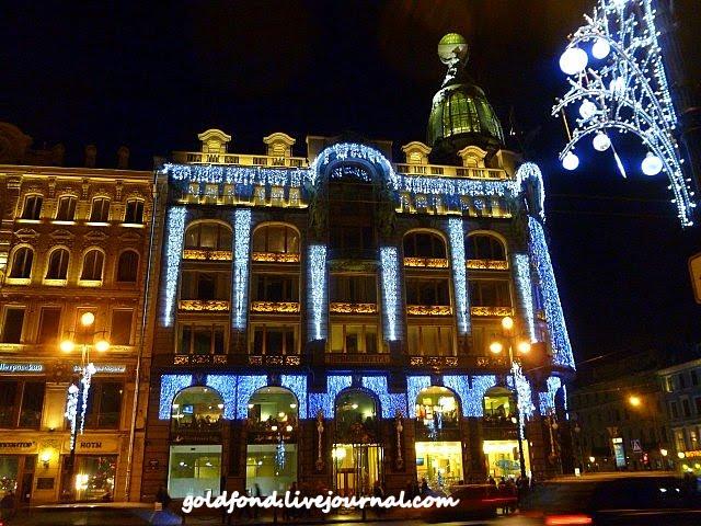 Петербург рождественский