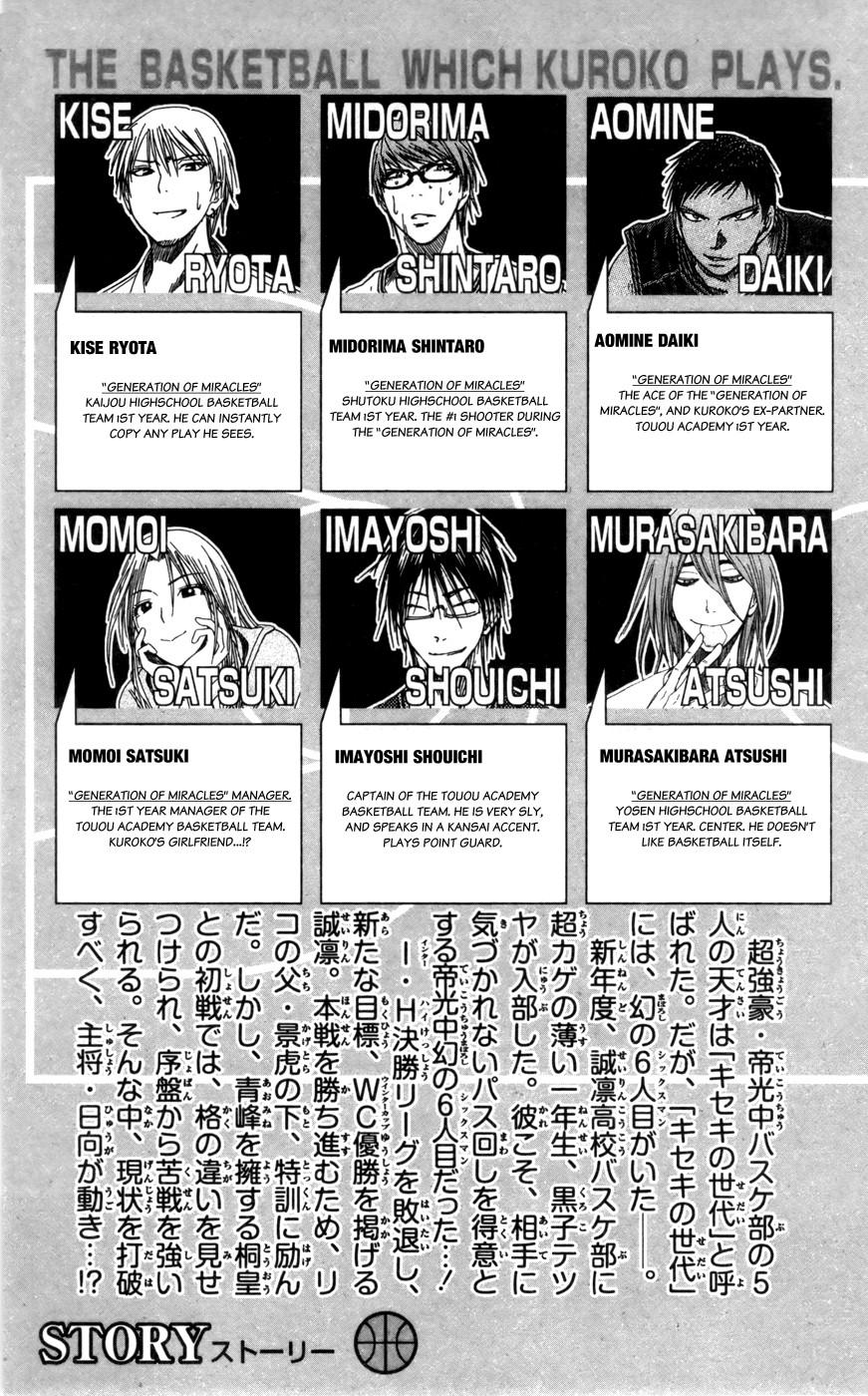 Kuroko no Basket Manga Chapter 118 - Image 4_005