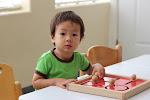 LePort Montessori Preschool Toddler Program Irvine San Marino
