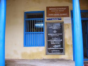 கணிதமேதை வீட்டுத் திண்ணை