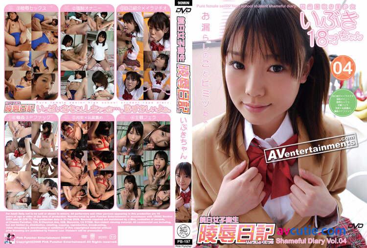 Pink.Puncher.Shameful.Diary.Vol.4.Haruki.Ibuki.PB-197