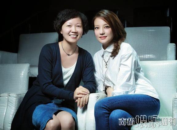 [TUẦN SAN GIẢI TRÍ NAM ĐÔ] Triệu Vy&Trần Khả Tân: Cuộc hẹn đến trễ 10 năm (Phần 4)