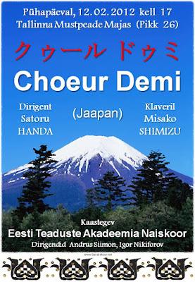 Jaapani koor