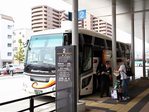 四国高速バス「さぬきエクスプレス神戸号」 ・296 高松駅高速BT改札中