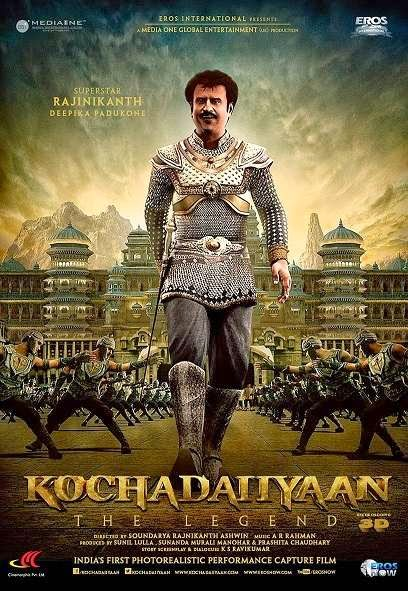 Poster Of Hindi Movie Kochadaiiyaan (2014) Free Download Full New Hindi Movie Watch Online At Alldownloads4u.Com