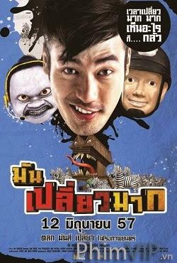Man Pliaw Mak - Man Pliaw Mak poster