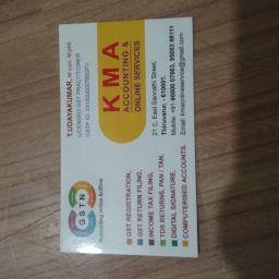 Kamachiyamman Xerox review
