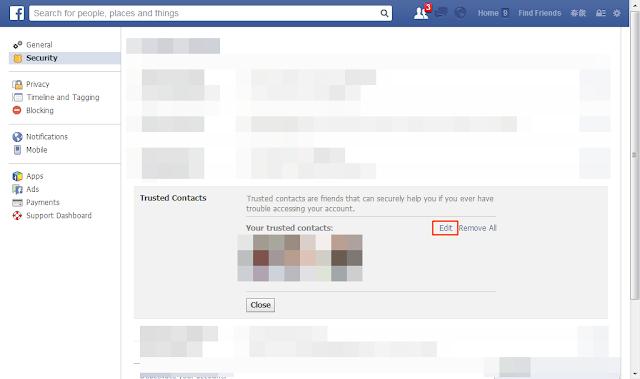Facebook教學系列-找信賴的人幫你找回被盜的FB帳號!