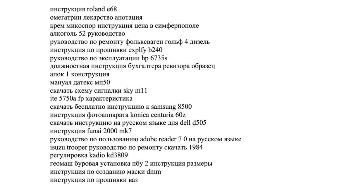 download Chaînes de Markov sur les permutations