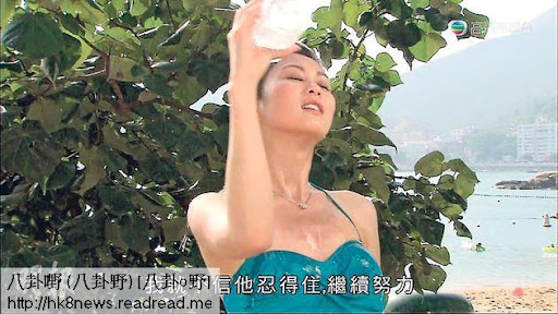 「高登女神」岑麗香一招淋水戲甚為誘人,獲網民激讚好索。(電視圖片)
