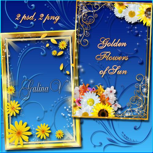 Цветочные рамки - Солнечное чудо