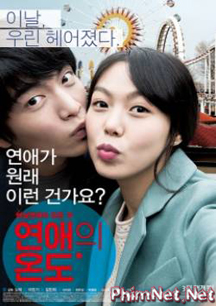Phim Oan Gia Tình Full Hd - Very Ordinary Couple