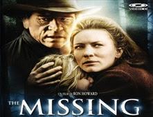 فيلم The Missing
