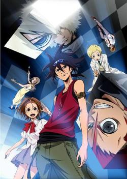 Phi Brain: Kami no Puzzle season 1