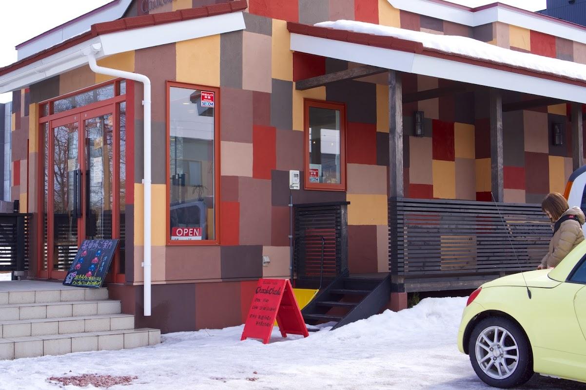 Hokkaido pancake cafe Chocola Chocola