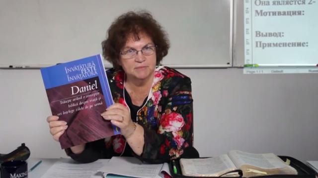 Suveranitatea lui Dumnezeu și mîndria - Daniel, lecția 7