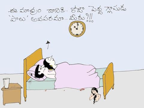 Telugu sex jokes