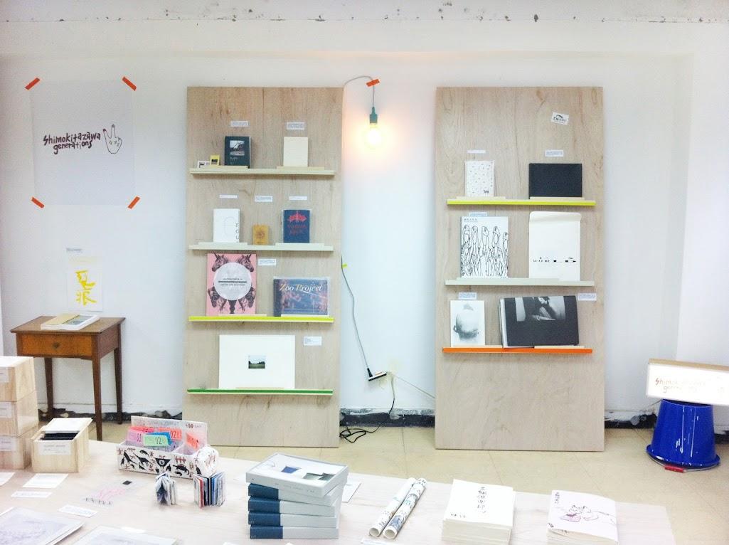 *【 Zine & Collection at TAIPEI 】: BEAMS × 下北沢世代台北聯覽! 2