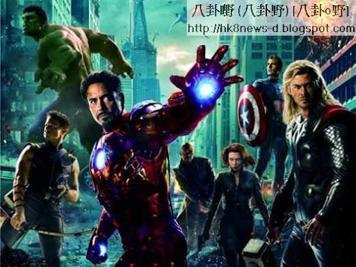 《復仇者聯盟》全球上映19天票房已達290億台幣,成績驚人。(圖/公關照)