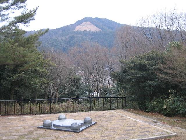 Yoshidayama Park