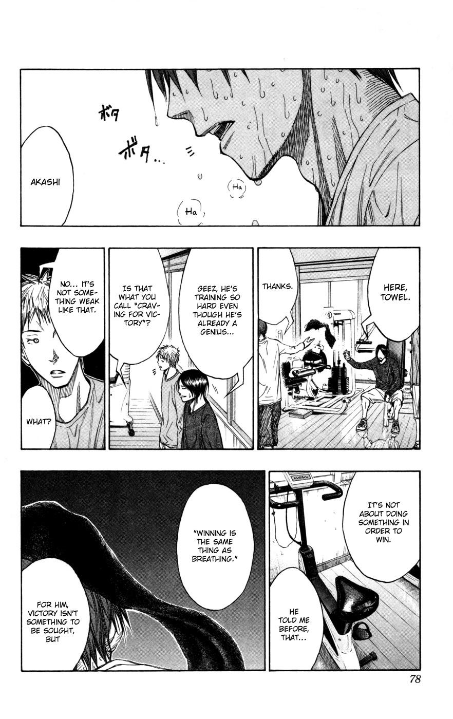 Kuroko no Basket Manga Chapter 112 - Image 12