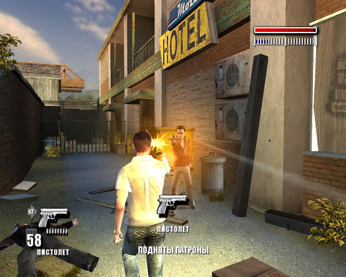 Screen Shot Of Made Man (2006) Full PC Game Free Download at Alldownloads4u.Com