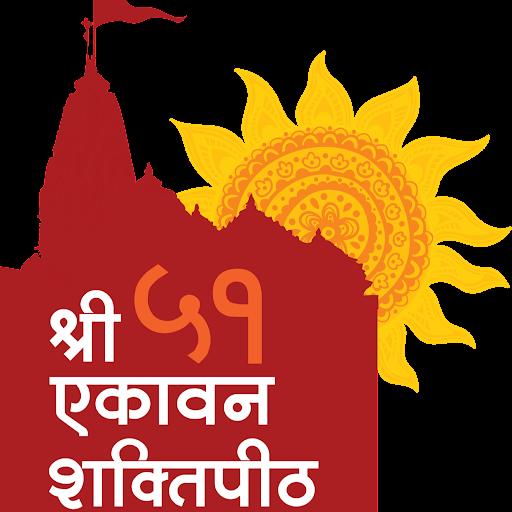 Ekavan <b>Shakti Peeth</b> Ambaji