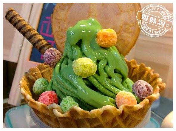 幸野家手作霜淇淋‧清涼好滋味