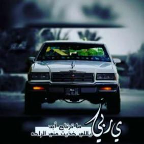 sa3yd..al3mry