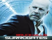 فيلم Surrogates