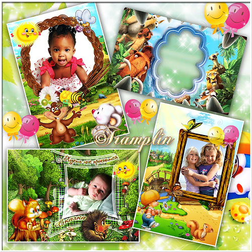 4 Детские рамки  для фото  – Детства волшебное царство – радость весёлых проказ
