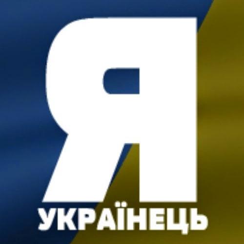 Khatiko