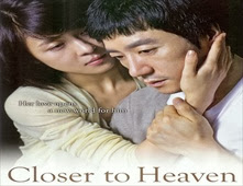 فيلم Closer to Heaven