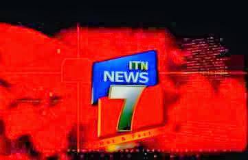 ITN News 18-10-2017