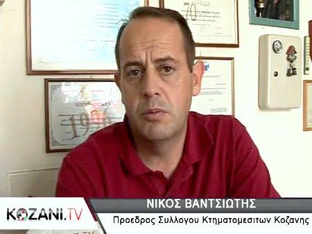 Υψηλή η ζήτηση σε φοιτητική στέγη στην Κοζάνη, χαμηλή όμως σε σχέση με άλλες χρονιές (δείτε το video του kozani.tv)