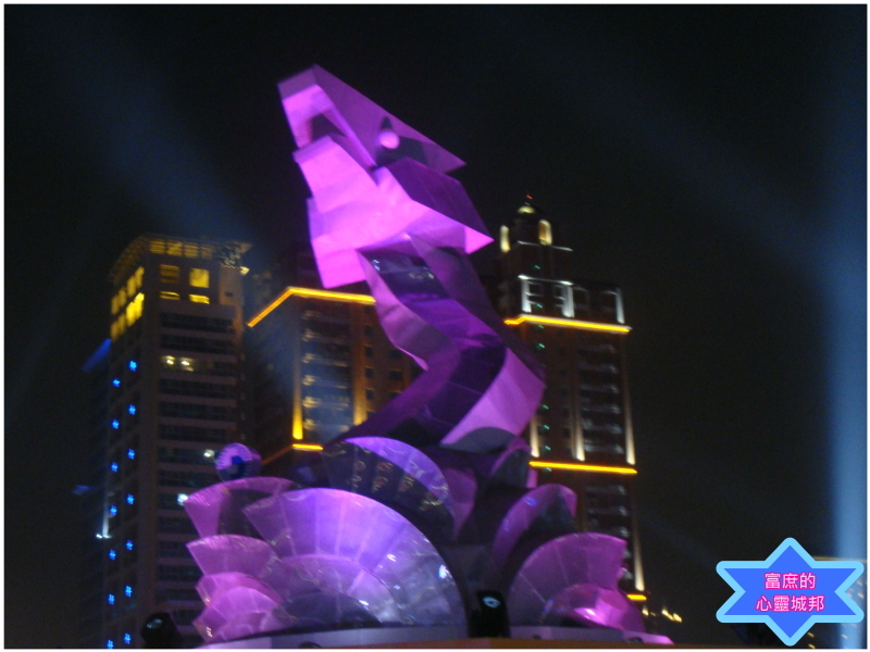 2013新竹燈會主燈-騰蛟啟盛