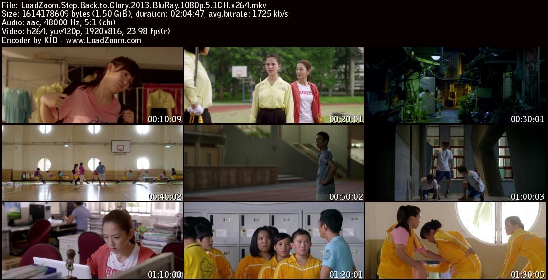 movie screenshot of Step Back to Glory  fdmovie.com