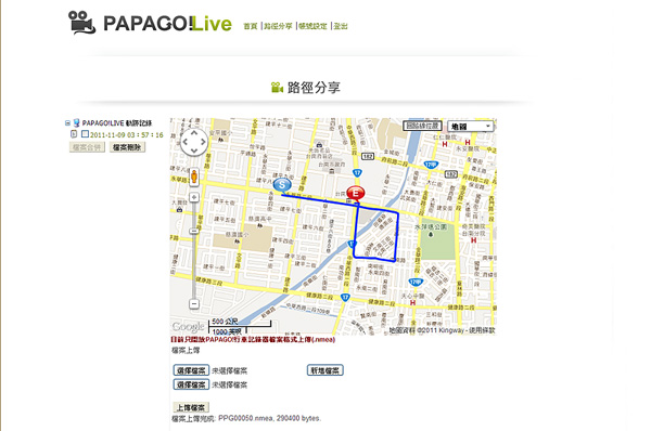 【試用記錄】PAPAGO!P2_Part_6