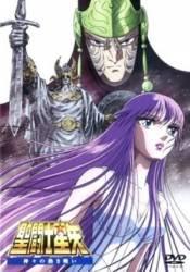 Saint Seiya Movie 2