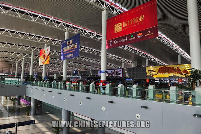 Hefei Airport Photo - Hall