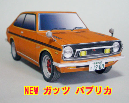Toyota Publica Papercraft