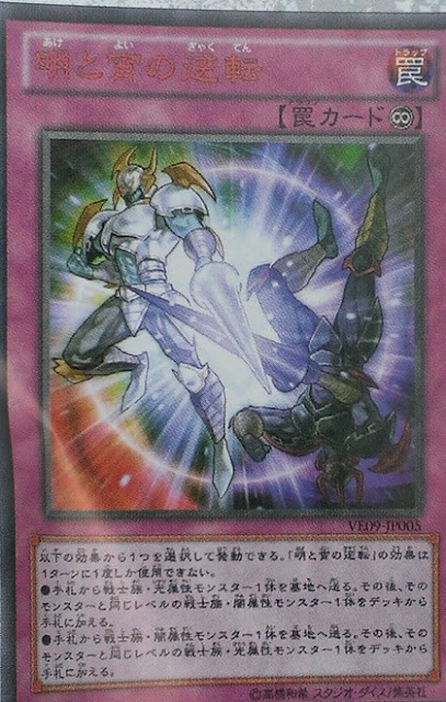 Common CPZ1-JP009 Yugioh Japanese Gimmick Puppet Nightmare