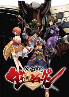 Những Con Tàu Đen -  Fuuun Ishin Dai shogun | Dai-shogun: Great Revolution